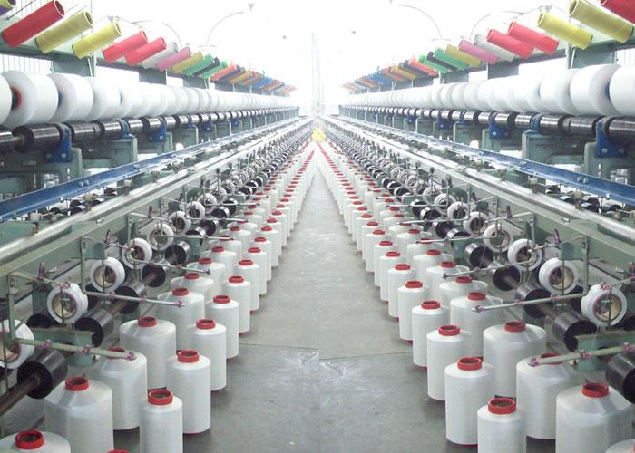 textile_industries